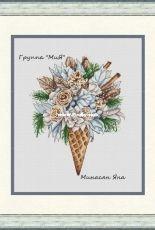 MiaXStitch by Jane Eyre (Minasyan Yana) - Winter Ice-cream Bouquet Cone