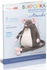 Natalia Zatinatskaya - Mouse