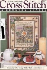 Gathering Honey Sampler from Cross Stitch and Country Crafts May - June 1987