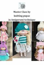 Clothes Sewing Pattern for Ulia Dolls by Yulka Gorelova- Julia Gorelova