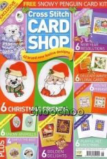 Cross Stitch Card Shop Issue 45 November - December 2005