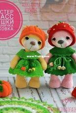 Alexandra Konkina teddy bear