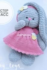 tory toys -Мy bunny - Russian