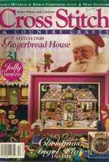Cross Stitch & Country Crafts Magazine November-December 1995