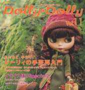 Dolly Dolly Neo Blythe No.11 Japanese Doll Coordinate Clothes Pattern Book