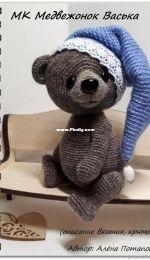 Alyona Potapova - Vaska the bear -Russian