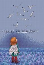 Angel by Natalia Cherepanova