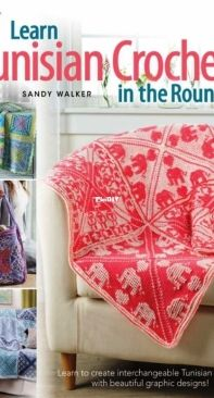 Learn Tunisian Crochet in the Round - Sandy Walker - 2021