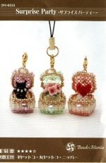 Beads Mania 291-0241 Surprise Party - Japanese
