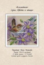 "Inna Peshkova - Series ""Flowers and Birds"" - Clematis"