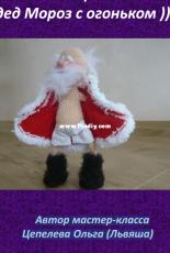 Olga Tsepeleva - Santa Claus with a spark - Russian