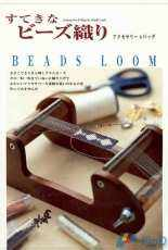 Ondori-Accessories and Bags by Beads Loom 2000 Ondori-Patterns and tutorial-Japanese-Free