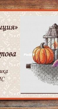 Autumn Сomposition by Evgenia / Evgeniya Poluektova