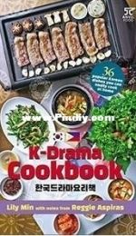 K-Drama Cookbook - Lily Min, Reggie Aspiras
