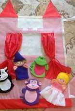 Puppets for school