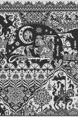 Long Dog Samplers - Templar Prophecy