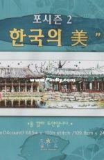 Oh Nice Day! 088 - Beauty of Korea XSD