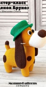 MommyPatterns - dog Bruno -  Russian