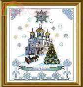 Chatelaine Designs - Russian Winter Church
