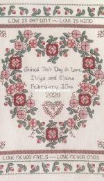 Rosewood Manor - Baltimore Rose wedding sampler