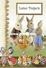 Anja Toonen - Easter Projects - English
