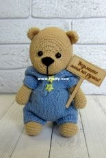 Bear in overalls