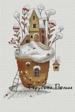 Bird House by Polina Tarusova - Полина Тарусова
