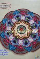 Sweet Handmade Crochet Designs - Tasneem Fares and Wafaa Ghattas - Arab Mandala - Part A Circle