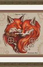 MiAxStitch - Steampunk Foxes by Minasyan Yana