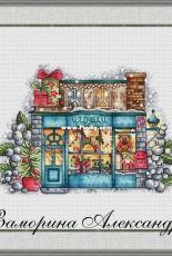 Toy Store by Alexandra Zamorina