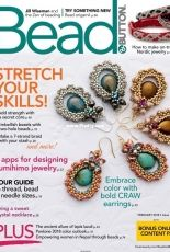 Bead & Button - Feb 2018 - issue 143