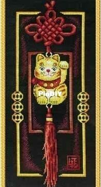 Panna SO-659 - Golden Cat