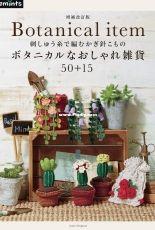 Asahi Original 894 - Botanical item 2019 - Japanese