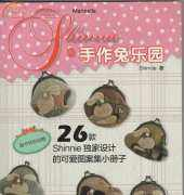 Shinnie's Handmade Rabbit Happy Garden/Chinese Edition