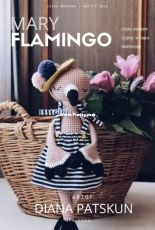 Diana Patskun - Mary Flamingo - Russian