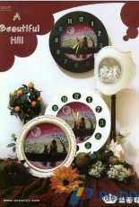 Dome Istitch21 230407 - A Beautiful Hill