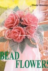 Beaded Flowers by Minako Shimonagase