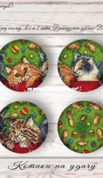 Stitch Home - Seals for Good Luck! - Cats by Marina Khachanova / RinkaZee
