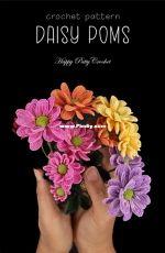 Daisy Poms by Happy Patty Crochet