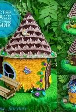 Fairy Toys - Alexandra Konkina -Fairytale house - Russian