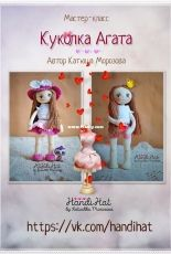 Handi hat- Katushka Morozova-Aghata doll-Russian