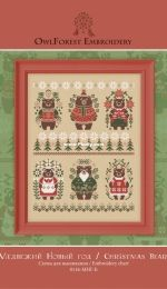 OwlForest Embroidery 0116-MNG-B - Christmas Bears XSD