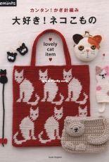 Asahi Original 715 - Crochet  Lovely Cat Item - Japanese