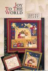 Joy To The World - Art To Heart wall quilt pattern by Nancy Halvorsen