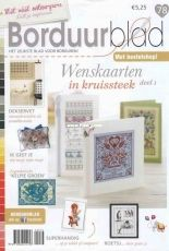 Borduurblad Issue 78 2016 - Dutch