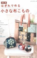 Lady Boutique Series 4948/2020 - Japanese
