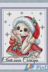 New Year Bunny by Svetlana Sichkar XSD
