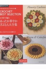 Asahi Original- Crochet Best Selection  - Japanese