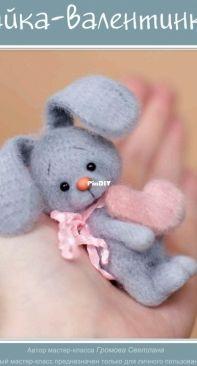 ToysByGromSvet - Svetlana Gromova -  Valentine Bunny - Russian