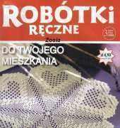 Robotki Reczne 03 2008